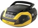 Hyundai H-1404 (yellow) CD/MP3/USB - стереомагнитола